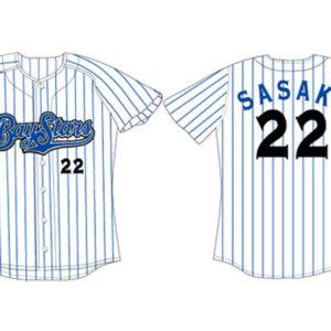 7234cfd98 2019 Yokohama DeNA Baystars Cap | Japanese Baseball Jersey Store