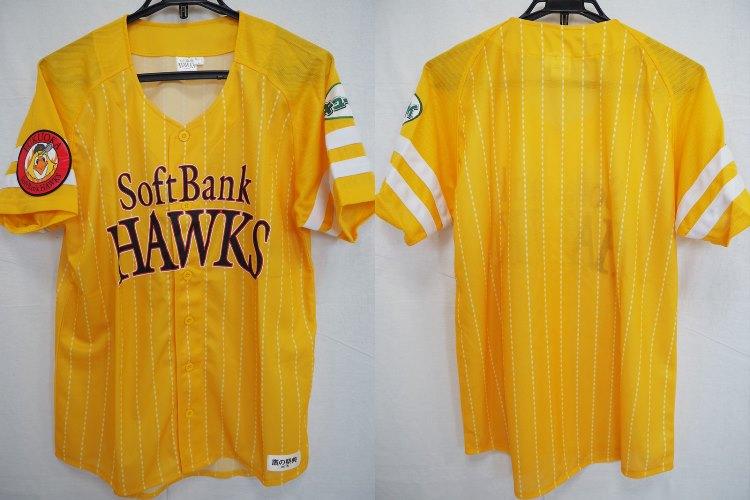 2015 Fukuoka SoftBank Hawks Summer Cheap Jersey